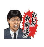 スクール☆ウォーズ(個別スタンプ:05)