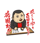 スクール☆ウォーズ(個別スタンプ:06)