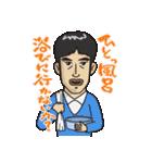 スクール☆ウォーズ(個別スタンプ:07)