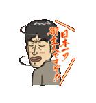 スクール☆ウォーズ(個別スタンプ:08)