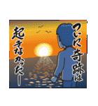 スクール☆ウォーズ(個別スタンプ:10)