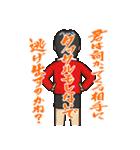 スクール☆ウォーズ(個別スタンプ:11)