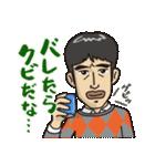 スクール☆ウォーズ(個別スタンプ:12)