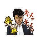 スクール☆ウォーズ(個別スタンプ:14)