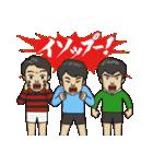 スクール☆ウォーズ(個別スタンプ:15)