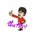 スクール☆ウォーズ(個別スタンプ:18)