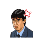 スクール☆ウォーズ(個別スタンプ:21)