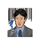 スクール☆ウォーズ(個別スタンプ:30)