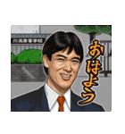 スクール☆ウォーズ(個別スタンプ:39)