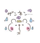 可愛い顔文字。動物編