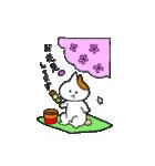 子猫の茶々丸2(個別スタンプ:02)