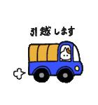 子猫の茶々丸2(個別スタンプ:05)