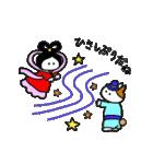 子猫の茶々丸2(個別スタンプ:08)