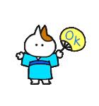 子猫の茶々丸2(個別スタンプ:11)