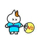 子猫の茶々丸2(個別スタンプ:12)