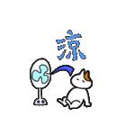 子猫の茶々丸2(個別スタンプ:13)