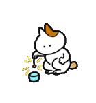 子猫の茶々丸2(個別スタンプ:17)