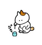 子猫の茶々丸2(個別スタンプ:18)