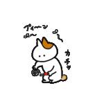 子猫の茶々丸2(個別スタンプ:21)