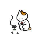 子猫の茶々丸2(個別スタンプ:22)