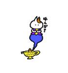 子猫の茶々丸2(個別スタンプ:24)