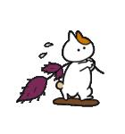 子猫の茶々丸2(個別スタンプ:28)