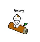 子猫の茶々丸2(個別スタンプ:30)