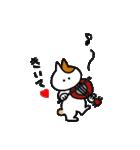 子猫の茶々丸2(個別スタンプ:31)