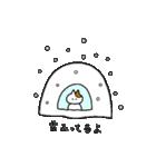 子猫の茶々丸2(個別スタンプ:35)