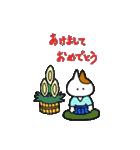子猫の茶々丸2(個別スタンプ:38)