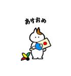 子猫の茶々丸2(個別スタンプ:39)