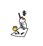 子猫の茶々丸2(個別スタンプ:40)