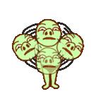 落ち着け!緑男(個別スタンプ:02)