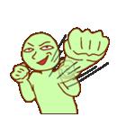 落ち着け!緑男(個別スタンプ:07)