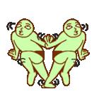落ち着け!緑男(個別スタンプ:13)