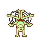 落ち着け!緑男(個別スタンプ:21)