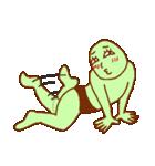 落ち着け!緑男(個別スタンプ:22)