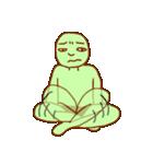 落ち着け!緑男(個別スタンプ:23)