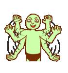 落ち着け!緑男(個別スタンプ:27)