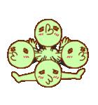 落ち着け!緑男(個別スタンプ:36)