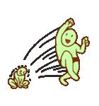 落ち着け!緑男(個別スタンプ:40)
