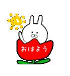 ちびうさぎ ♡毎日使える基本セット♡(個別スタンプ:01)
