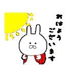ちびうさぎ ♡毎日使える基本セット♡(個別スタンプ:02)