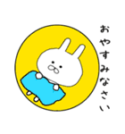 ちびうさぎ ♡毎日使える基本セット♡(個別スタンプ:03)