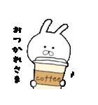 ちびうさぎ ♡毎日使える基本セット♡(個別スタンプ:05)
