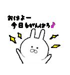 ちびうさぎ ♡毎日使える基本セット♡(個別スタンプ:07)