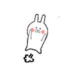 ちびうさぎ ♡毎日使える基本セット♡(個別スタンプ:09)