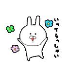 ちびうさぎ ♡毎日使える基本セット♡(個別スタンプ:14)