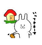 ちびうさぎ ♡毎日使える基本セット♡(個別スタンプ:15)