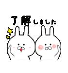 ちびうさぎ ♡毎日使える基本セット♡(個別スタンプ:19)